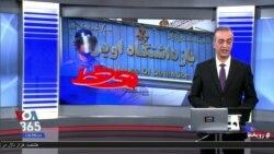 روی خط: آزار و شکنجه در زندانهای ایران؛ رفتاری سازمانیافته یا خودسری برخی از پرسنل؟ (۱)