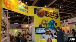 50家台湾参展商参与第14届香港国际影视展