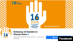 The Facebook page of the Embassy of Sweden in Phnom Penh, as seen in a screenshot on November 27, 2020. (Facebook)