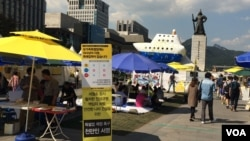 """韩国渡轮""""世越号""""遇难者家属占据首尔市中心一处广场进行抗议。(美国之音斯特罗瑟拍摄)"""