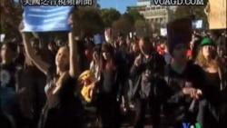 2011-11-07 美國之音視頻新聞: 抗議者包圍白宮 反對輸油管計劃