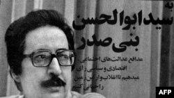 İranın sabiq prezidenti deyib ki, Yaxın Şərqdə xalqın əsl arzusu demokratiyadır