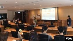 第九届金尧如新闻自由奖颁奖会2018年3月17日在香港大学举行。(美国之音记者申华拍摄)