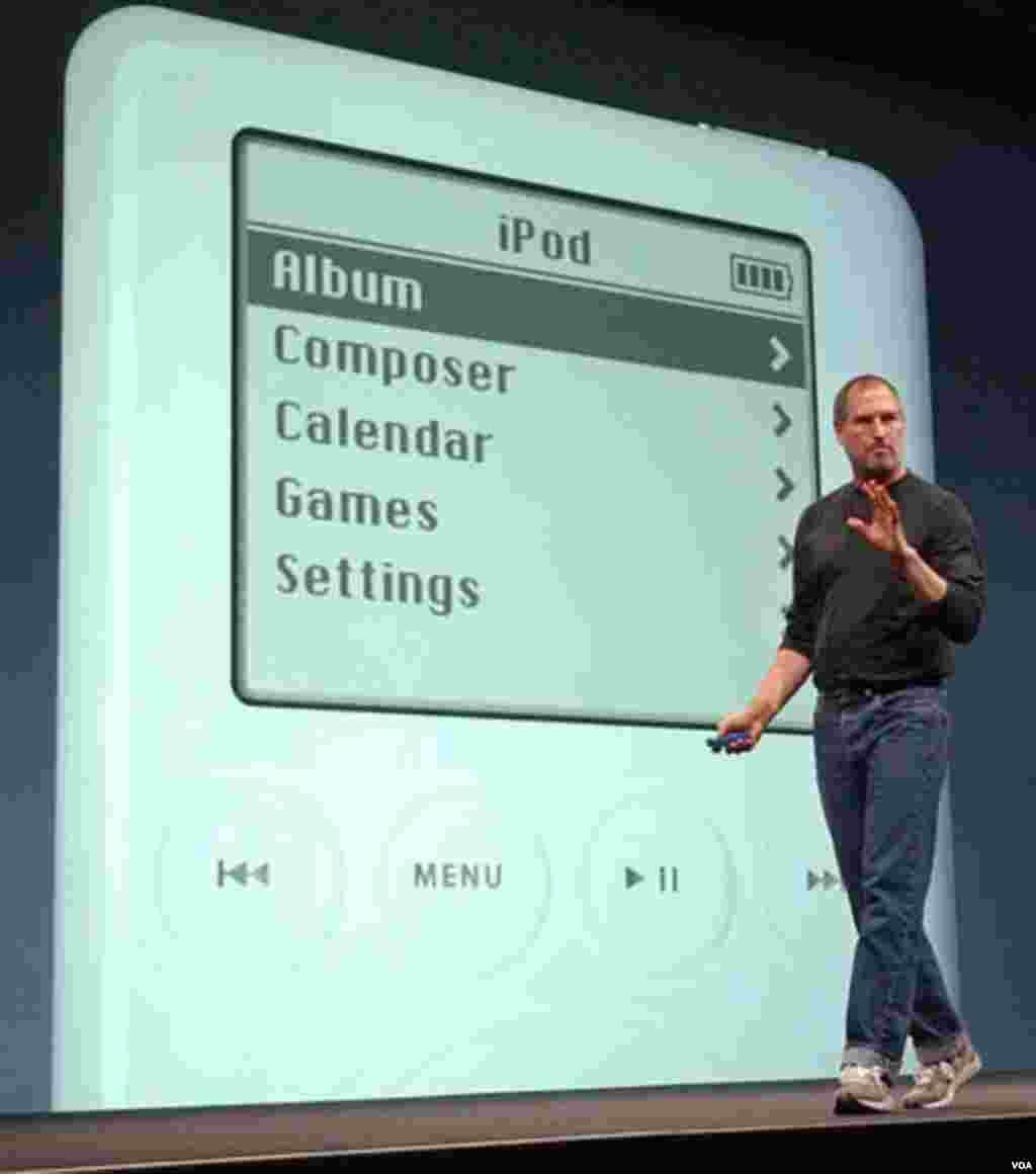2003. godine predstavljen je novi Ajpod i otvorena internmet prodavnica Ajtuns. (AP Photo)