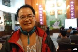 藏漢文化協會秘書長沈四海