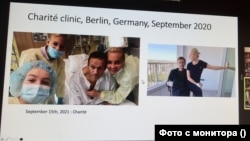 Один из слайдов, иллюстрировавших лекцию. Фото с монитора