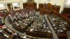 Верховная Рада Украины одобрила проведение судебной реформы