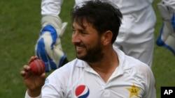 Pakistan New Zealand Cricket