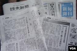 日本多份大报周三的社论都是评论川普刚发表的《国家安全战略》