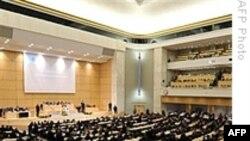 بحث های دومین روز اجلاس مجمع عمومی سازمان ملل متحد آغاز شده است
