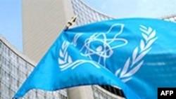 Atom Enerjisi Dairesi İran'ı Görüşüyor