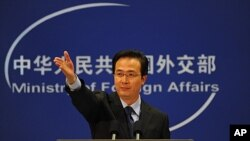 Phát ngôn viên Bộ Ngoại giao Trung Quốc Hồng Lỗi trong một cuộc họp báo tại Bắc Kinh