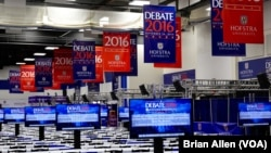 Hofstra University Hosts First Presidential Debate of 2016