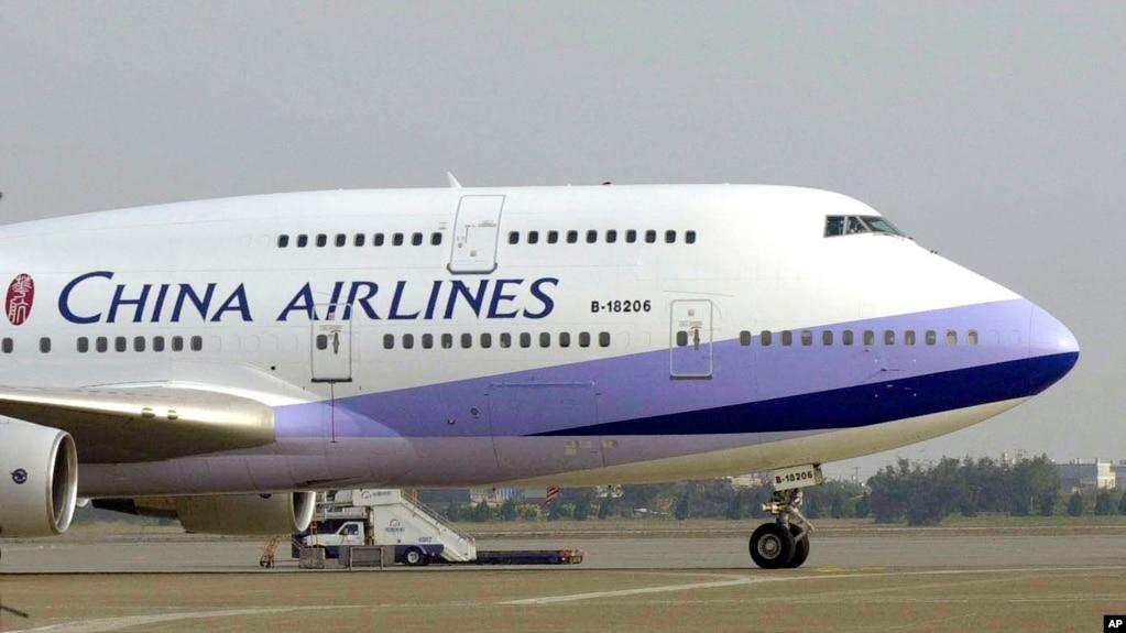 一架台灣中華航空公司的飛機停在台北桃園機場的停機坪上。 (資料照片)