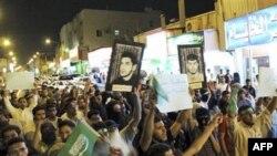 Demonstranti u Saudijskoj Arabiji 9. mart 2011.