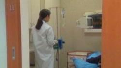 Mamografías seguras