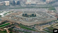FILE - This March 27, 2008, photo shows the Pentagon in Washington.