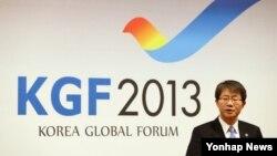 류길재 한국 통일부 장관이 20일 통일부와 아산정책연구원 공동 주최로 열린 '한반도국제포럼(KGF) 2013'에서 기조연설을 하고 있다.