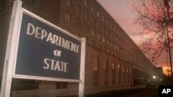 미국 워싱턴의 국무부 건물. (자료 사진)