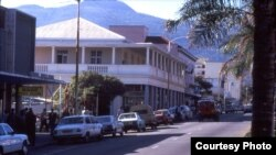 City of Mutare