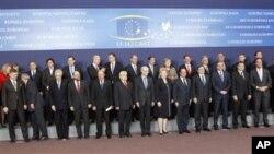 Grupna fotografija evropskih lidera uoči decembarskog samita