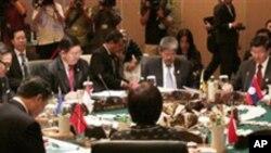 인도네시아 발리에서 열린 아세안 외교장관 회의