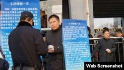 中国公民权利活动人士许志永宣传教育平等遭警察盘问(网络截图)