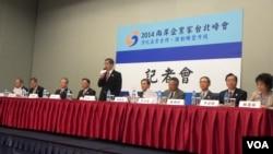 台湾前副总统、两岸企业家峰会台方理事长萧万长及台湾工商界代表举行记者会。(美国之音许波拍摄)