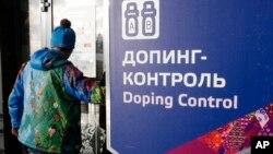 Ruang pemeriksaan doping Russian untuk Olimpiade Sochi di Krasnaya Polyana, Rusia (foto: ilustrasi). WADA melakukan investigasi kedua keterlibatan atlet Rusia dalam doping di Olimpiade Sochi tahun 2014.
