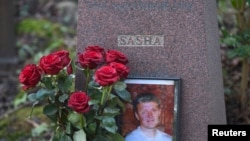 Могила Александра Литвиненко на кладбище в Лондоне. Фото 2016 г.