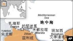 利比亞衝突地圖
