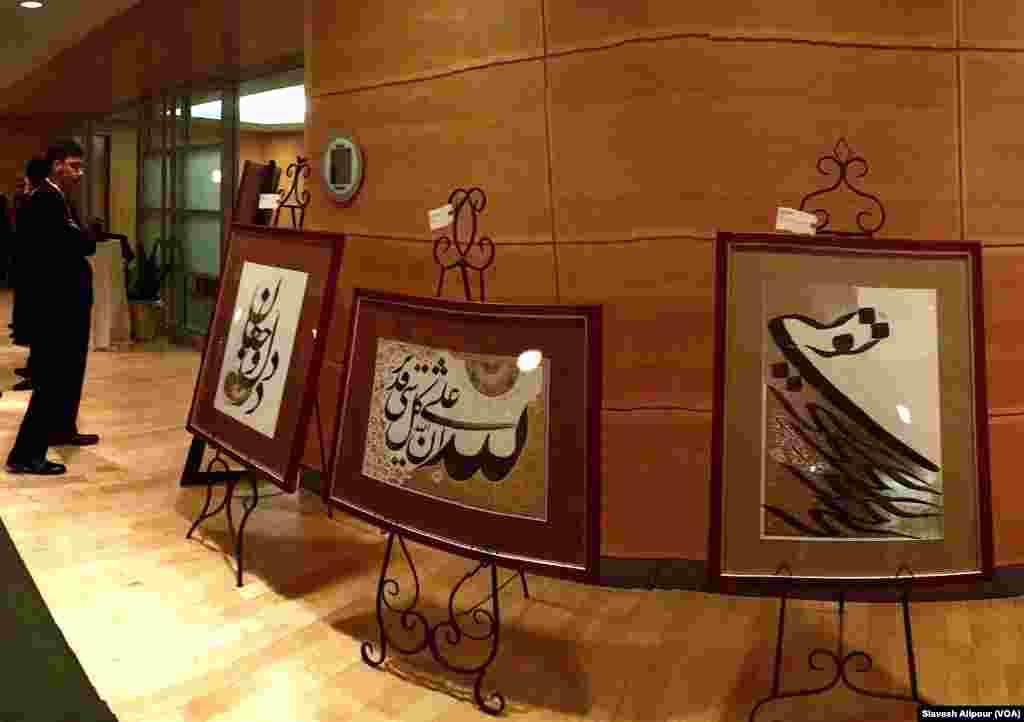 نمایشگاه هنر خطاطی ایران در واشنگتن دی سی