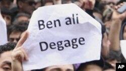 Une manifestation contre Ben Ali à Tunis en Tunisie lors du printemps arabe le 14 janvier 2011.
