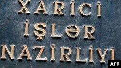 Azərbaycan Xarici İşlər Nazirliyi İrana etiraz notası verib