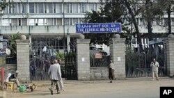 Pengadilan Tinggi Pemerintah di Addis Ababa, Ethiopia (Foto: dok).