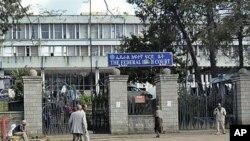 Tribunal Federal da Etiópia em Adis-Abeba
