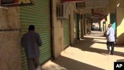 Cette image de la télévision soudanaise montre les rues de Khartoum vides, le 29 novembre 2016.