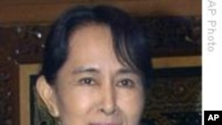 Continued Persecution of Aung San Suu Kyi