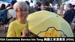 香港市民王婆婆 (美國之音湯惠芸)