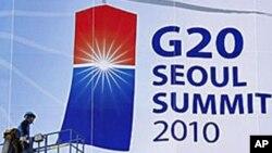 ملاقات گروه بیست اقتصاد عمدۀ جهان