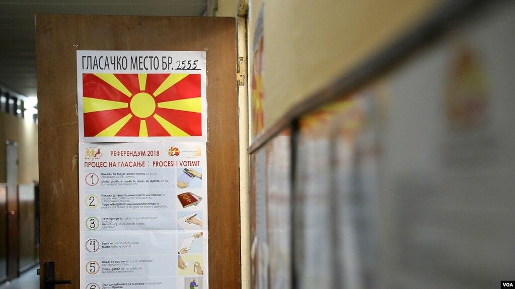Maqedoni, kërkohet konsensus për ndryshime kushtetuese