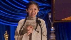 """时事大家谈: 赵婷获奥斯卡大奖,""""中国骄傲""""为何被全网封杀?"""