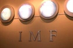 Delegação do FMI está em Luanda - 2:21