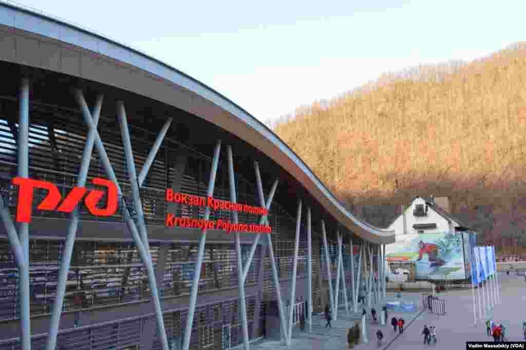 Курорт начинается с вокзала.