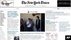Интернет-сайт New York Times