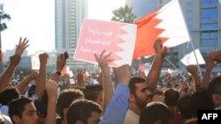Biểu tình phản đối ở Bahrain