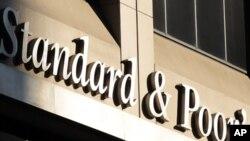 "S&P: Σε επίπεδο ""επιλεκτικής χρεωκοπίας"" η ελληνική οικονομία"