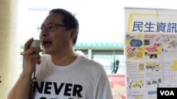 香港大學法律系副教授、和平佔中發起人戴耀廷。(美國之音 湯惠芸拍攝)