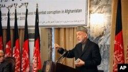 卡尔扎伊在喀布尔发表讲话