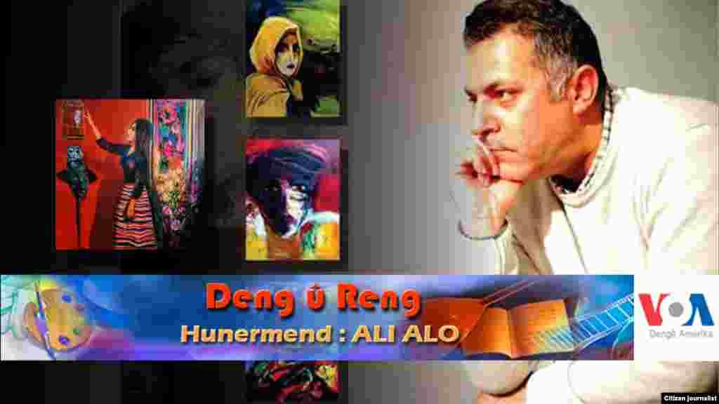Hunermend Ali Alo